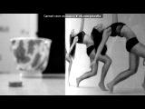«by KrisK» под музыку DJ Radikov - Я рисую речку (Солнце). Picrolla