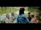 Большая свадьба 2013 (трейлер)